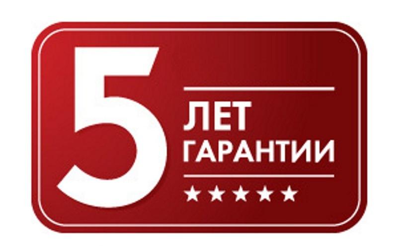 garantia5.jpg